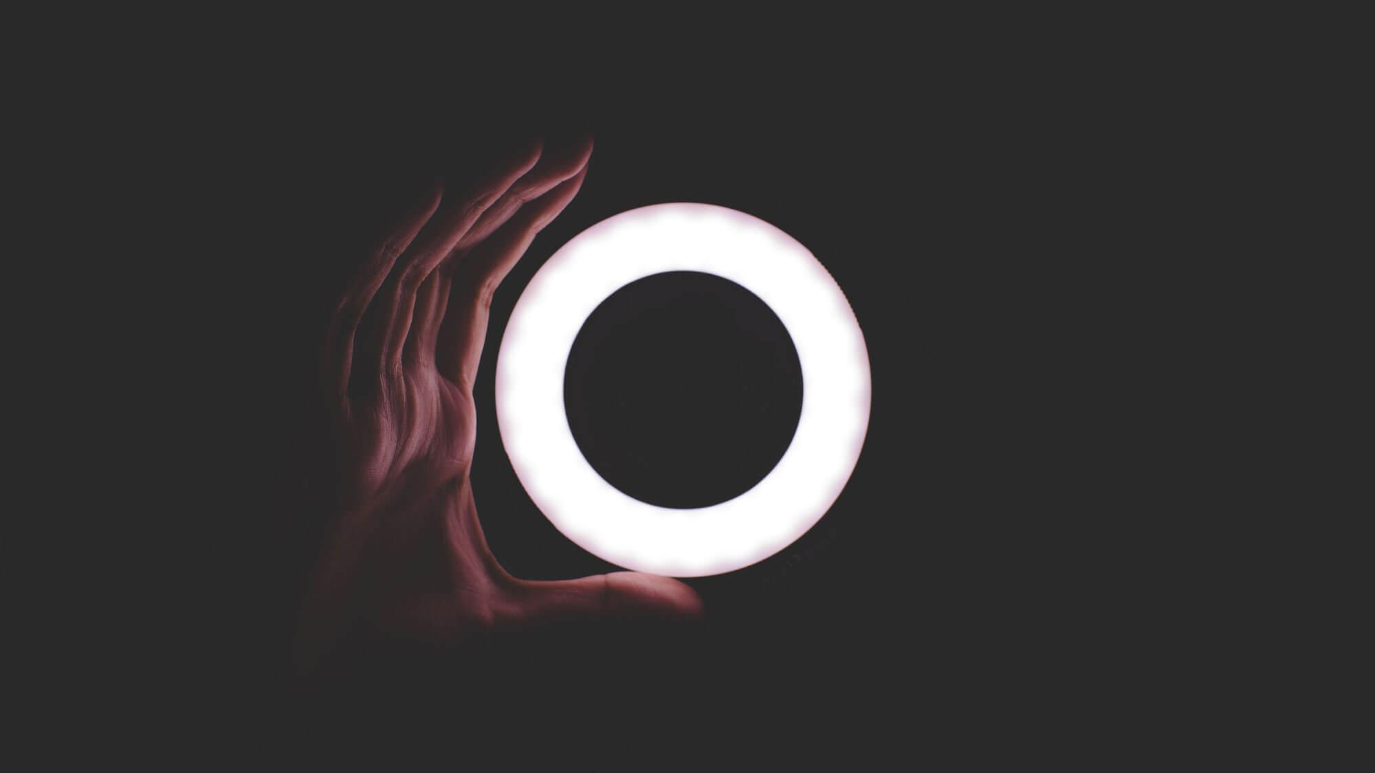 innovation-light